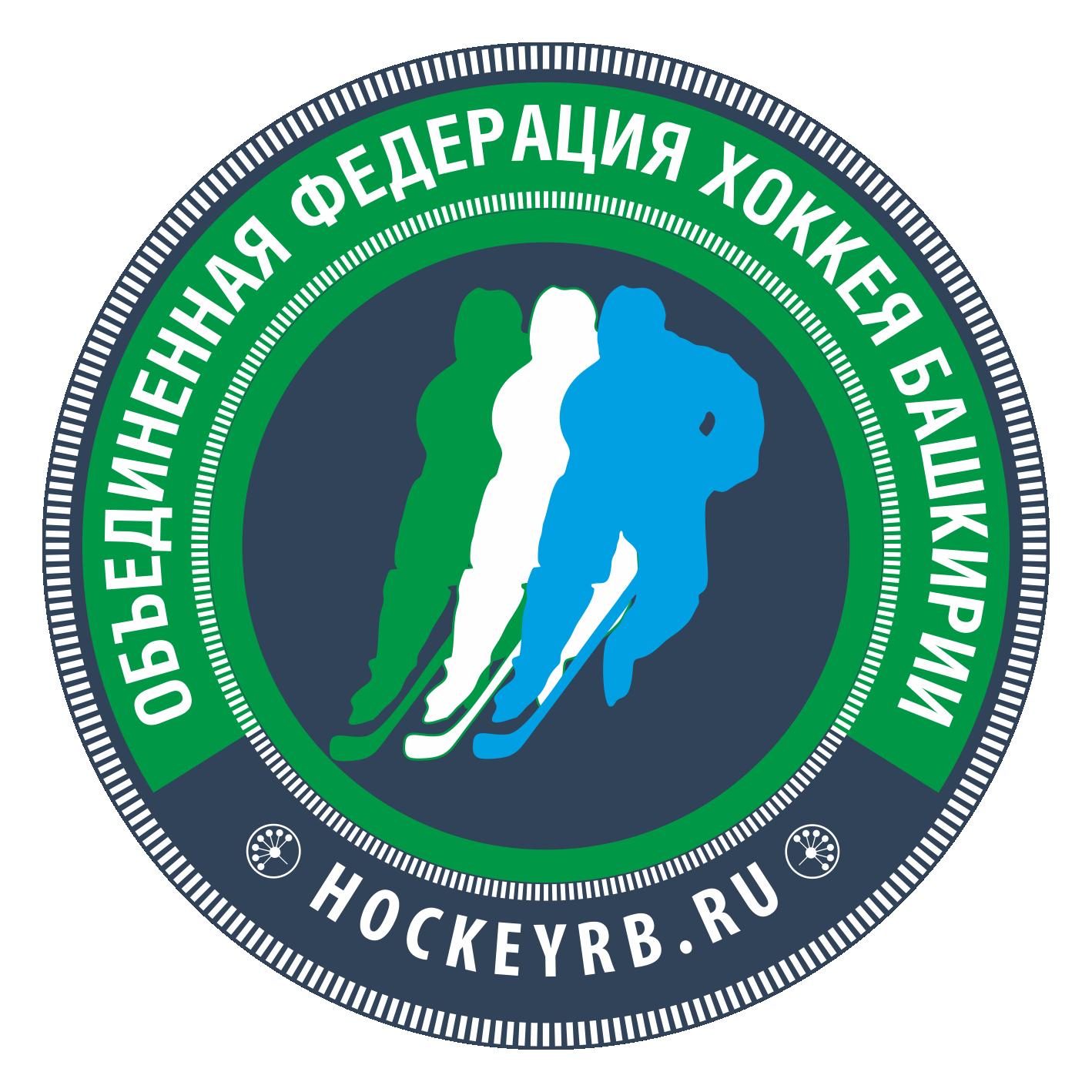 Чемпионат Республики Башкортостан по хоккею с шайбой среди взрослых команд
